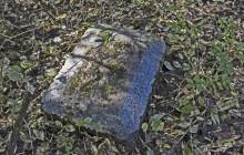 Izraelita temetők: Dédestapolcsány