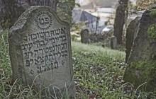 Dubicsány izraelita temető