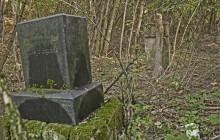 Izraelita temetők: Telkibánya