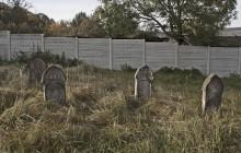 Erdőbenye izraelita temető