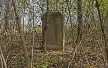 Szentistvánbaksa izraelita temető