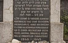 Szendrő 1-2 zsidótemető