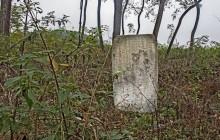 Szászfa izraelita temető
