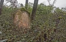 Izraelita temetők: Szászfa