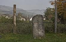 Izraelita temetők: Szalonna