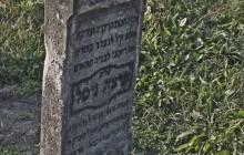 Semjén izraelita temető