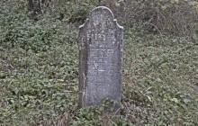 Gelej izraelita temető
