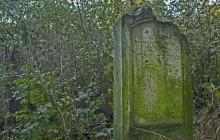 Izraelita temetők: Sajómerzse