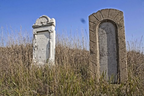 Hangács izraelita temető