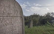 Hernádbüd izraelita temető