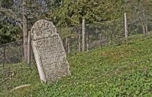 Hollóháza izraelita temető