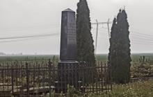 Sajóhídvég izraelita temető