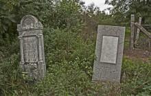 Prügy izraelita temető