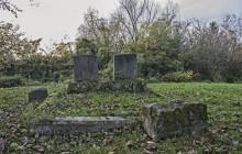 Izraelita temetők: Ináncs