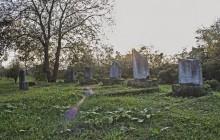 Ináncs izraelita temető