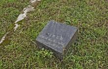 Nemesbikk 1 izraelita temető