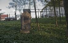 Jákfalva izraelita temető