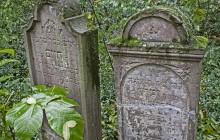 Kács izraelita temető