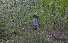 Izraelita temetők: Kisrozvagy