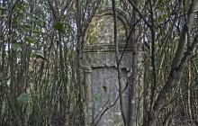 Izraelita temetők: Kistokaj