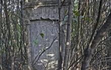 Kistokaj izraelita temető